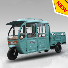 Royalstar three wheel electric tricycle with passenger seat cargo tricycles on sale for adults