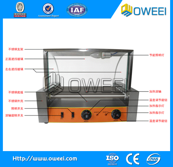 Electric hot dog warmer sausage roller heater