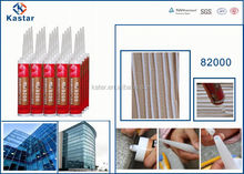 China supplier remarkable quality silicone skin adhesive