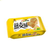Factory Supplier Dried Food Cookie Plastic