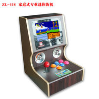 2015 China Made mini arcade game player with Good Price