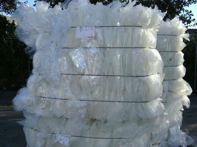 Ldpe film scrap baled plastic