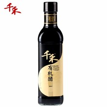 Asian Kitchen sauce of Organic Certificate Vinegar