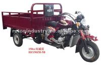 three wheel motorcycle for cargo(HZ150ZH-5B)