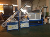 hard plastic flakes dewater machine