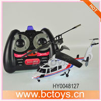 4.5 channel rc helicopter with light and gyro HY0048127