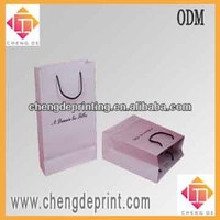 clothes &shoes paper bag.clothes &shoes packaging bag