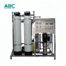 10 years factory 500lph aqua reverse osmosis drinking water purification filter system