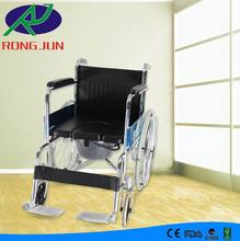 medical care commode chair price commode with bedpan bathroom commode disposable toilet seat