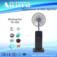 Summer cooling water mist stand fan spray