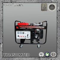 Industrial class long life 230v 50hz portable electric ac 3 phase output type 12kva diesel generator