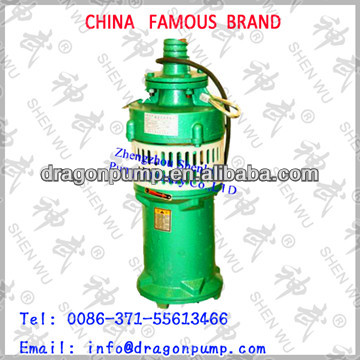 5hp fountain pump price india