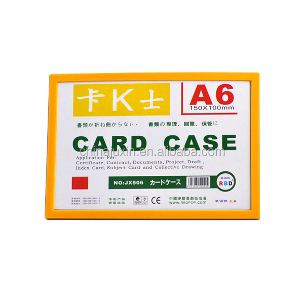 A3 Magnetic Card Holder