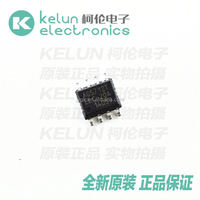 ACS712ELCTR-20A-T AC / DC Allegro integrated circuit IC chip--MWDZYJ