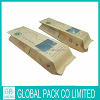 Chinese Wholesale Kraft Paper Coffee packing Bags Manufacturer