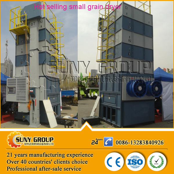 grain dryer 2014 hot selling small 5-10t batch spent grain sugar corn drying plant