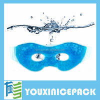 2014 Best Selling Gel Eye Mask Gel Cool Mask