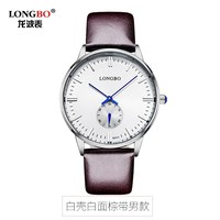 LongBo Watches leather watch men minimalist oem watches japanese automatic movement