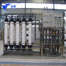 Mineral Water Treatment Plant/Mineral Water Filling Machine in factory price