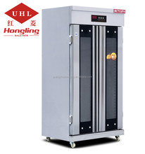 Hot Sale Double Door 32 Trays Luxury Bakery Bread Proofer