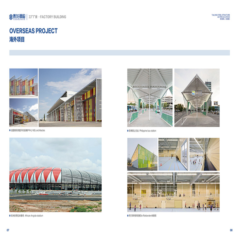 prefabricated steel conference hall/training hall