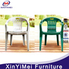 Made in China outdoor garden plastic stool chair