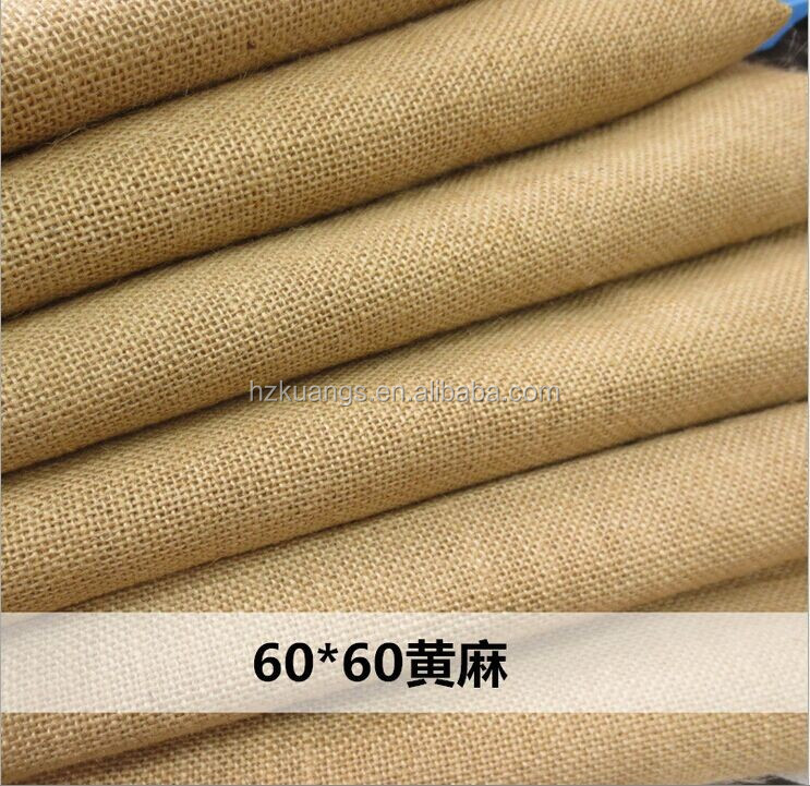 Natural burlap jute fabric
