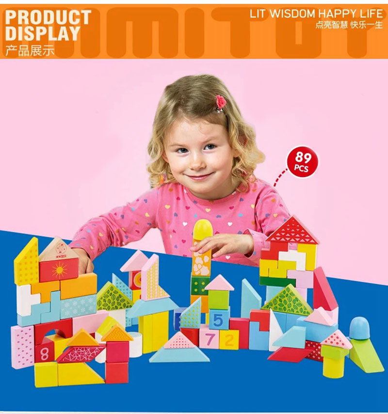 Variety block developing logic thinking for kids children's wooden toys educational toys 2018
