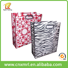 Multipurpose non woven foldable bag,PP non woven bag with handle