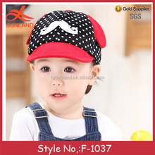 F-1037 new 2016 fashion softextile cotton baby trucker cap with beard printed