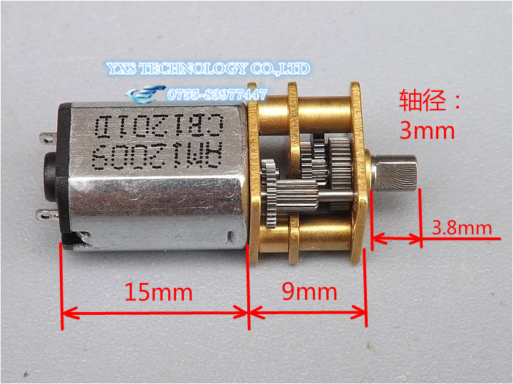 N20 miniature gear motor 3V 5V 6V DC gear motors Metal Gear DIY