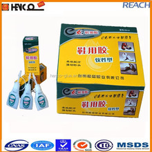Super Glue for Shoes rubber in plastic bottle flexible