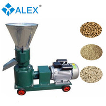 Small automatic chicken feed making machine animal feed pellet machine/feed pellet mill for sale