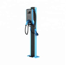 ZPARTNERS ev car charger type 2 electric car charging stations
