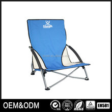 outdoor easy lazy low portable siting high folding free seat baby chair