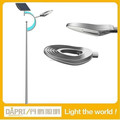 Hot sale 5 years warranty 6M 35W led solar street lamp price list