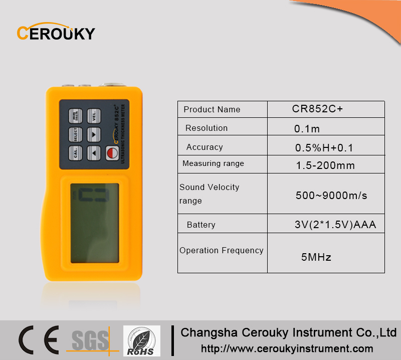 Ultrasonic pipe coating thickness gauge tm-8811 tm-8812 mt200