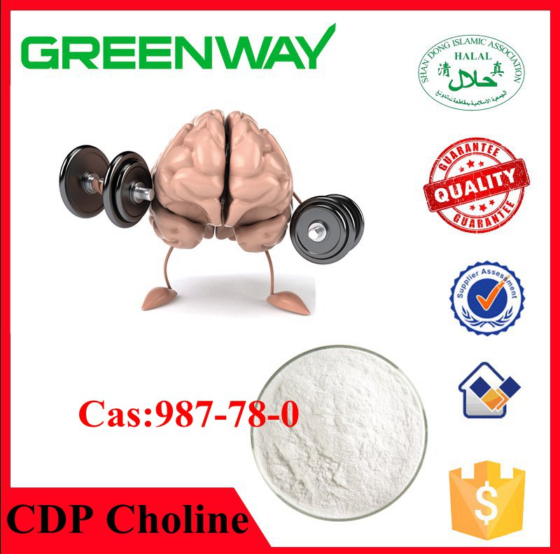Hot sell CDP Choline/smart drugs Pure CDP Choline/CDP Choline Powder