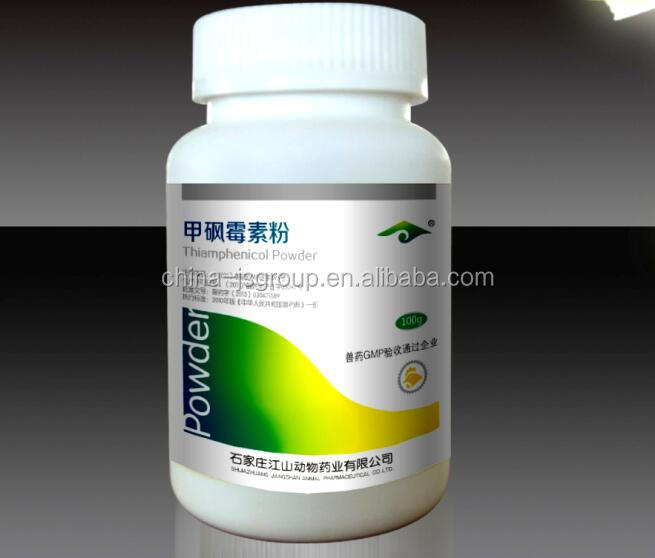 veterinary pharmaceutical companies for poultry powder duck medicine