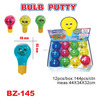 /product-detail/bulb-crystal-putty-toy-208596787.html