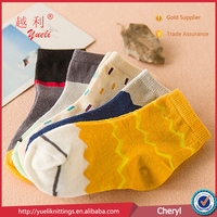 Wholesale cotton sky zone sex novelty cute baby boy tube socks