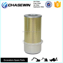 91461-00500 Factory Direct Price Flow Direction Air Filter