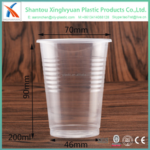 XLY promotional clear 7oz pp plastic disposable 200ml water cup