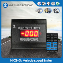 vehicle speed limit device, car alarm and gps track recording