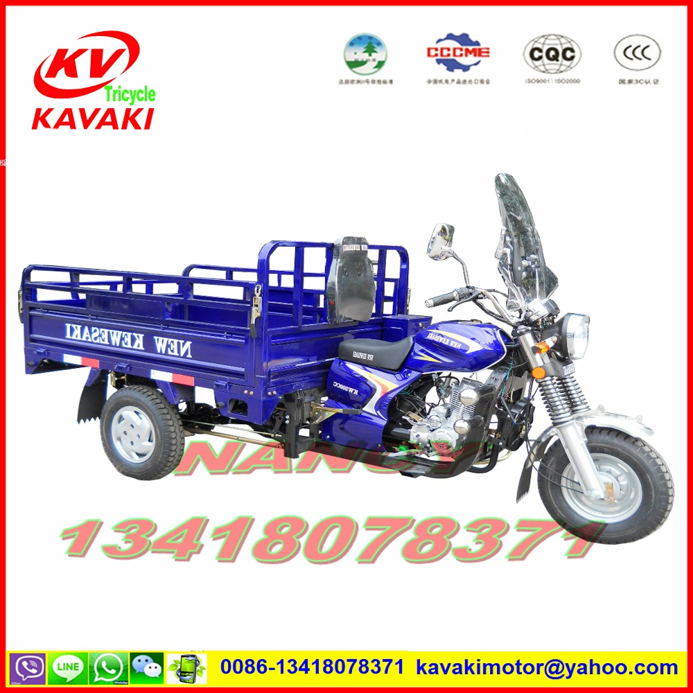 Guangzhou KAVAKI MOTOR factory sale NEW KEWESAKI 200cc three wheel motorcycles