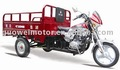 150cc cargo motorcycle truck 3-wheel tricycle