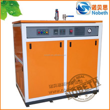 chemical full automatic 200 kg electric steam boiler big