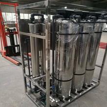 High quality ro system well water treatment plant for sale
