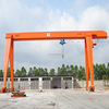 single beam electric chain hoist used gantry crane 25 tonne door crane