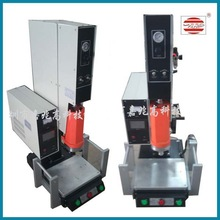 Cheap Price China Made 20 KHz Manul Ultrasonic Welding Machinery Plastic Bonding/Soldering/Sealing